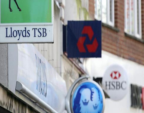 بلومبرغ: أرامكو تفوض 15 بنكاً لإدارة طرحها العام الأولي