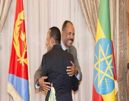 فيديو : رئيس إريتريا يصل إثيوبيا.. وبدء حقبة جديدة من السلام