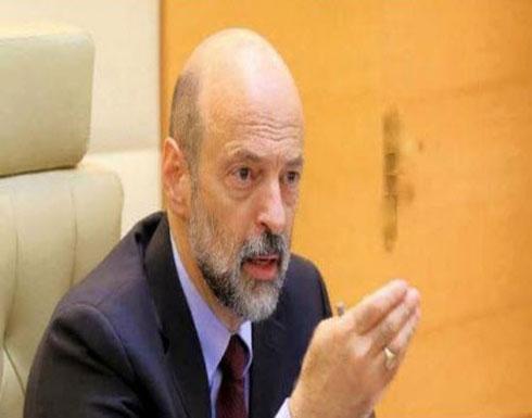 الرزاز : الحكومة تتحمل المسؤولية تجاه فاجعة البحر الميت