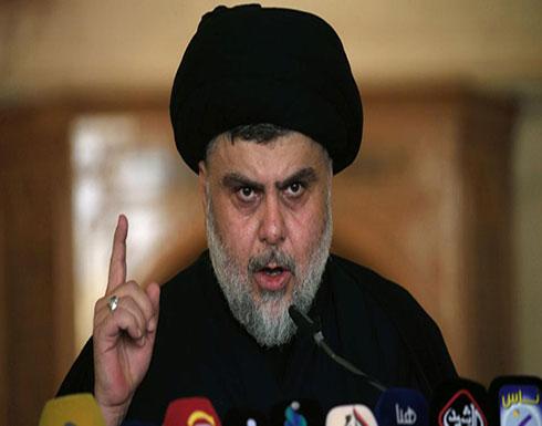 الصدر: لست مع زج العراق في الصراع الأميركي الإيراني