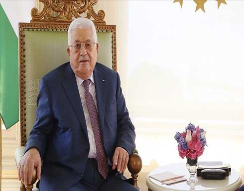 الرئيس الفلسطيني يشيد بدعم تركيا لبلاده سياسيا واقتصاديا