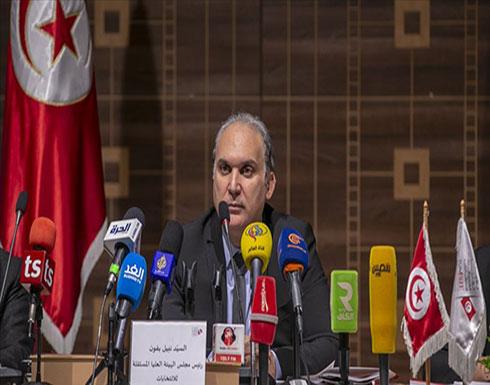تونس تعلن رزنامة الرئاسيات المبكرة المقررة في 15 سبتمبر