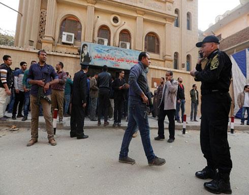 مصر: الاعدام لشرطي قتل مسيحياً وابنه