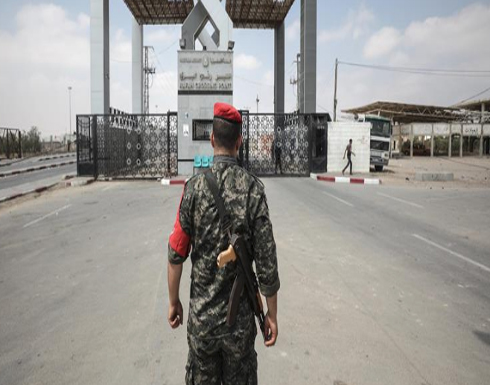 """وفد قيادي من """"حماس"""" يغادر غزة متوجهاً إلى القاهرة"""