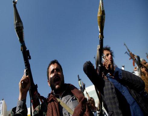 اليمن .. مقتل 10 حوثيين وأسر 7 بمواجهات جديدة مع قبائل حجور بحجة