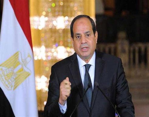 السيسي أمام قادة الجيش: مصر دولة ثانية في 2020 (فيديو)