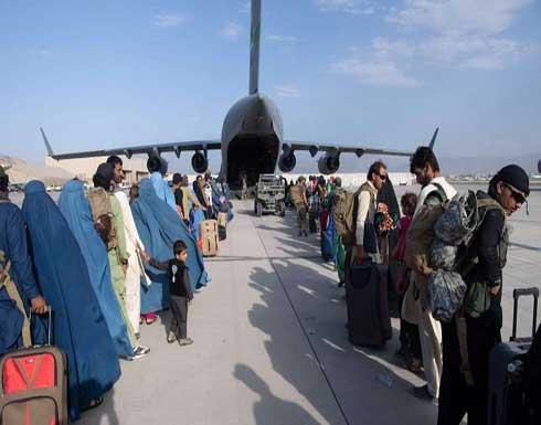 استئناف رحلات الإجلاء من مطار كابول بعد التفجيرات الدامية
