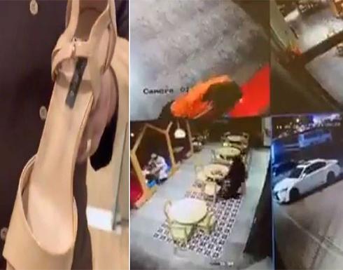 بالفيديو : سندريلا في السعودية.. هربت بدون دفع الحساب وتركت حذائها