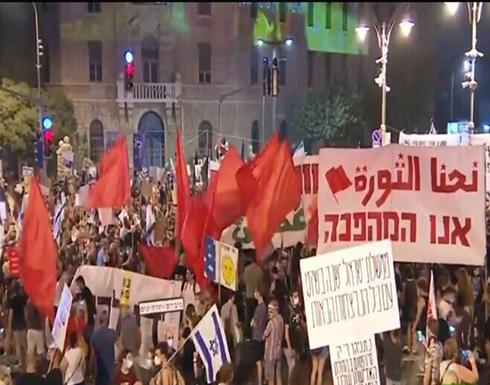 تظاهرات أمام منزل نتنياهو لمطالبته بالاستقالة .. بالفيديو