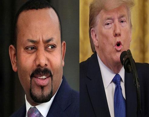 ترامب وأبي أحمد يبحثان سد النهضة