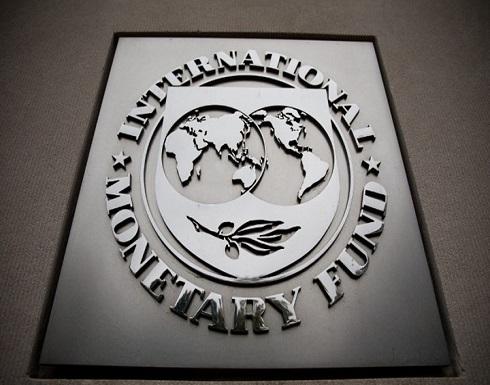 صندوق النقد: اتفاق مبدئي بشأن قرض بقيمة 5.2 مليار دولار لمصر