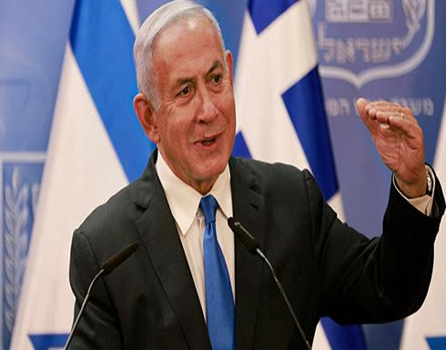 نتنياهو: أبلغت بايدن أنني سأمنع إيران من حيازة سلاح نووي
