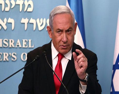 نتنياهو: لن أعترف أبدا بإقامة دولة فلسطينية