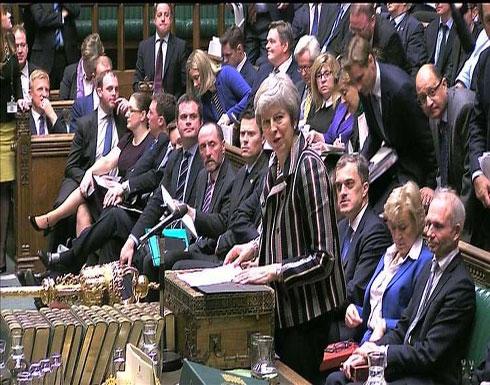 """البرلمان البريطاني سيصوت على الاتفاق حول """"بريكست"""" في 11 ديسمبر"""
