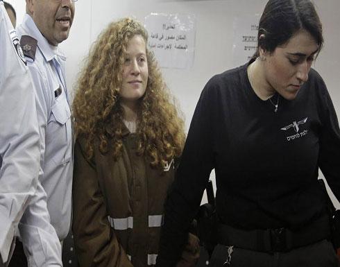 إسرائيل ترفض طلب الإفراج المبكر عن عهد التيمي