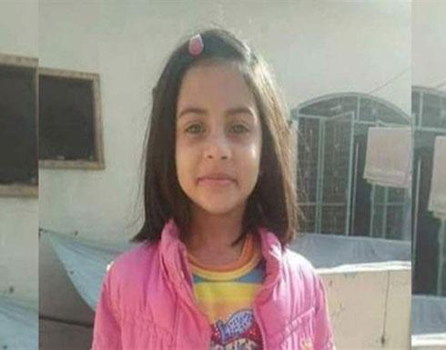 اغتصاب زينب يثير ردود فعل غاضبة: عثروا على جثتها في صندوق قمامة ( فيديو )