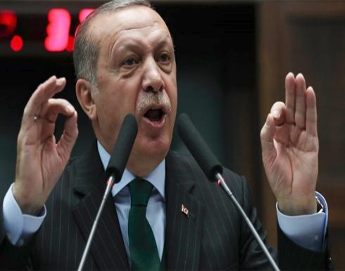 أردوغان: سنجمد ممتلكات وزراء أمريكيين ومن يهددنا لا يعرفنا
