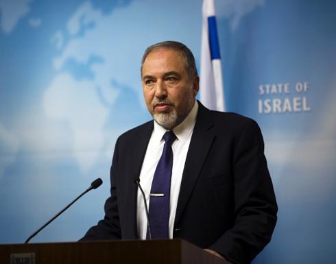 ليبرمان يطالب بسن قانون جديد لاعدام الفلسطينيين وعدم تطبيقه على الاسرائيليين