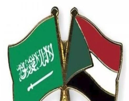 السودان يؤيد الإجراءات التي اتخذتها السعودية ضد كندا