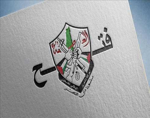 """لدعم الأسرى.. حركة """"فتح"""" تجهز لحراك سياسي عربيا ودوليا"""