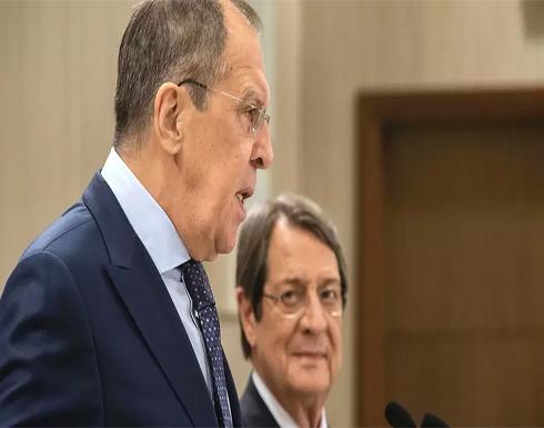 لافروف يعلن استعداد روسيا للمساعدة في تخفيف التوتر في شرق المتوسط