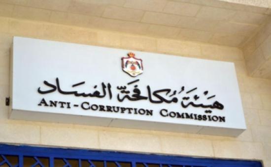 """هيئة مكافحة الفساد تحقق في قضايا نشرتها """"المدينة نيوز"""""""