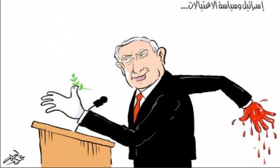 إسرائيل وسياسة الاغتيالات…