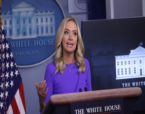 البيت الأبيض: أعمال العنف في الكابيتول غير مقبولة ونعمل على نقل الحكم لبايدن بشكل منظم
