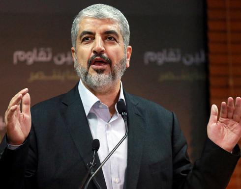 مشعل: إيران خفضت دعمها لحماس لرفضنا مساندة الأسد