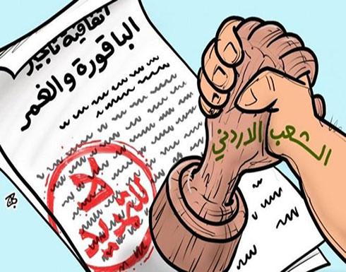 الباقورة والغمر: الأردن يستعيد المنطقتين بنهاية الشهر الحالي؟