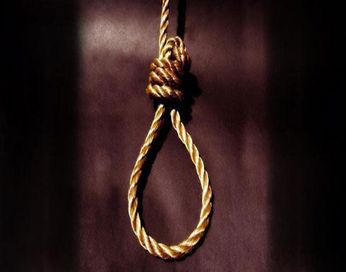 وزير العدل  الفلسطيني: إلغاؤنا عقوبة الإعدام  يهدف لحماية  حقوق الإنسان