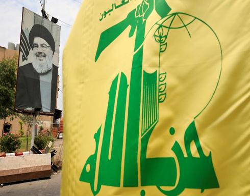 """نصر الله يدير """"دولة الأزمة"""".. وسياسة ترامب: لبنان بـ""""حزب الله"""" مصيره ليبيا واليمن"""