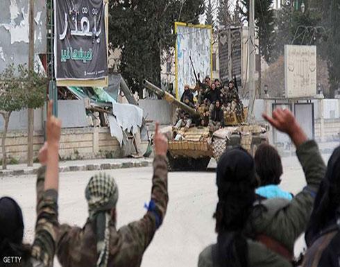 سوريا.. الفصائل المسلحة تسحب أسلحتها الثقيلة من إدلب