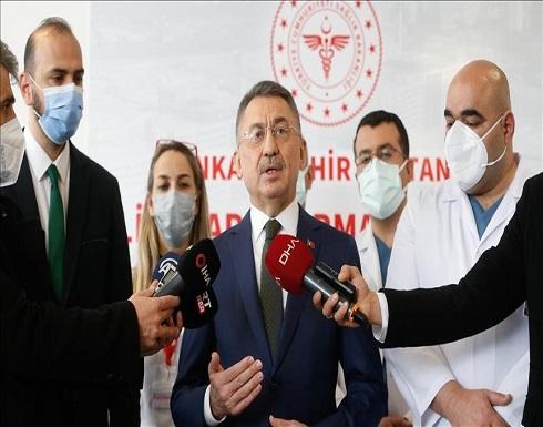 نائب أردوغان: 3 لقاحات محلية ضد كورونا في مرحلة التجارب البشرية