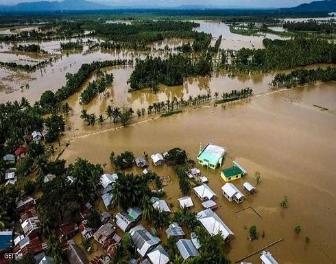 إعصار يسرق فرحة آلاف الفلبينيين بعيد الميلاد