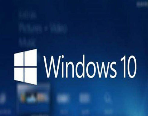 تحديث نظام ويندوز 10 الجديد يتسبب بمشكلة في البلوتوث!
