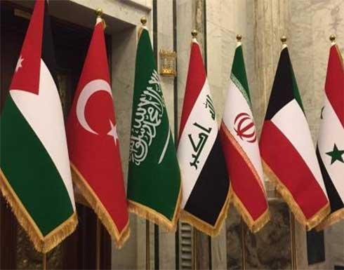 العراق: قمة بغداد لدول الجوار السبت المقبل