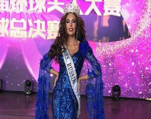 فوز الروسية كسينيا كريفكو بلقب ملكة جمال الكرة الأرضية للمتزوجات