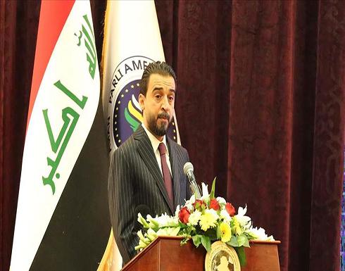 العراق.. الحلبوسي يدعو لسرعة إنجاز قانون الانتخابات