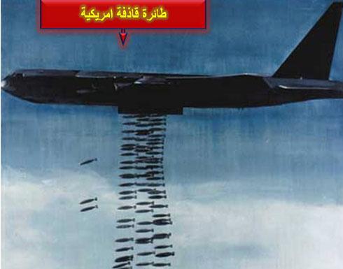 بالفيديو: لهذه الاسباب ستتورط امريكا بحرب برية في العراق