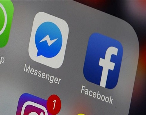 فيسبوك يطلق اختصارا جديدا لدعم الشركات الصغيرة..تفاصيل
