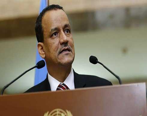 المبعوث الأممي إلى اليمن: هناك مقترح أممي جديد لحل الأزمة اليمنية