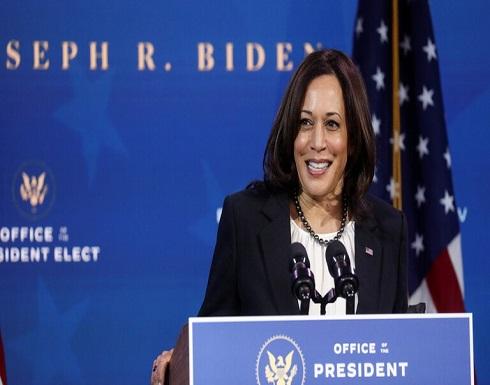 نائبة جو بايدن: فريقنا جاهز لتقديم إغاثة اقتصادية فورية للشعب الأمريكي