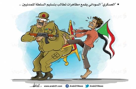 العسكري السوداني..