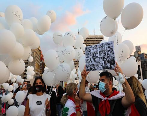 لبنانيون يحيون ذكرى مرور شهرين على كارثة مرفأ بيروت .. بالفيديو