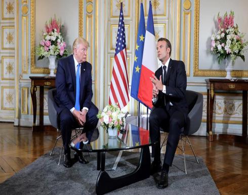 فرنسا تتحدى ترامب وتتمسك بالضريبة الرقمية