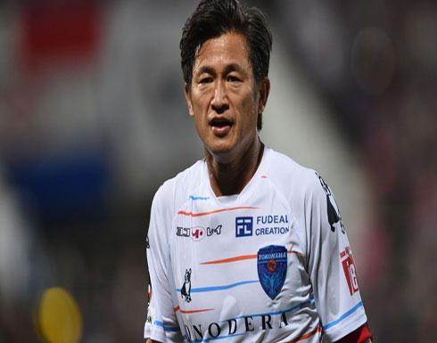 كازويوشي ميورا أقدم لاعب في تاريخ كرة القدم يمدد عقده بعمر 53 سنة
