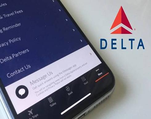 تطبيق «Delta Chat» يدعم الدردشة عبر البريد الإلكتروني