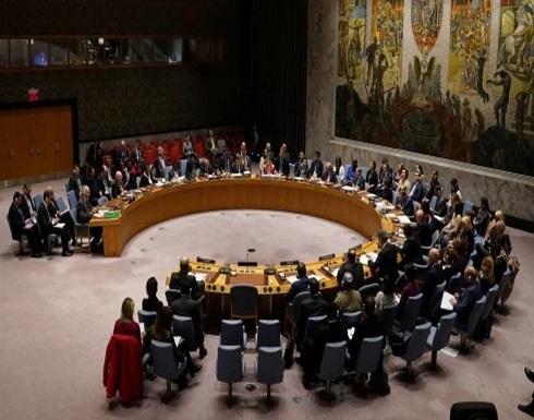 مجلس الأمن يتبنى قرارا يدعم المسار السياسي في ليبيا