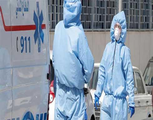 تسجيل 28 وفاة و 1272اصابة بفيروس كورونا في الاردن